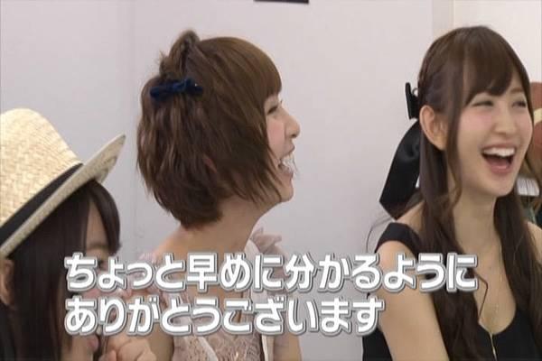 AKB48家族成員『自拍講座‧釣魚講座』.mkv_snapshot_25.20_[2012.09.01_16.16.05]