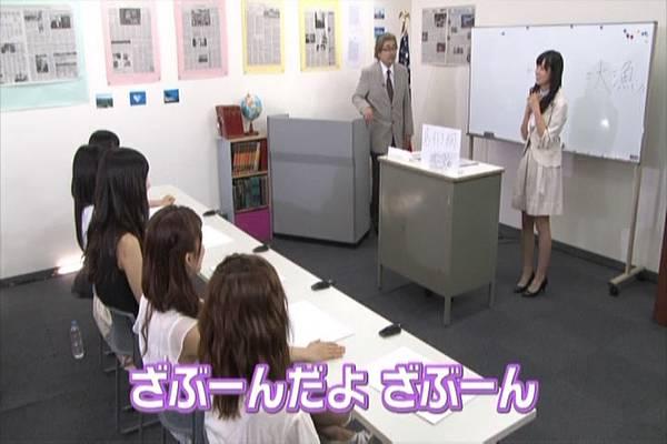AKB48家族成員『自拍講座‧釣魚講座』.mkv_snapshot_27.53_[2012.09.01_16.18.30]