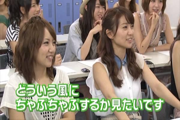 AKB48家族成員『自拍講座‧釣魚講座』.mkv_snapshot_27.50_[2012.09.01_16.18.26]