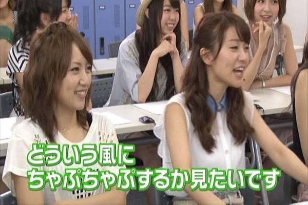 AKB48家族成員『自拍講座‧釣魚講座』.mkv_snapshot_27.50_[2012.09.01_16.18.23]