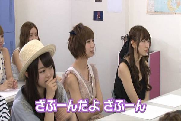 AKB48家族成員『自拍講座‧釣魚講座』.mkv_snapshot_27.53_[2012.09.01_16.18.43]