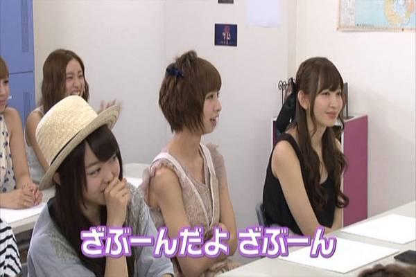 AKB48家族成員『自拍講座‧釣魚講座』.mkv_snapshot_27.54_[2012.09.01_16.18.33]