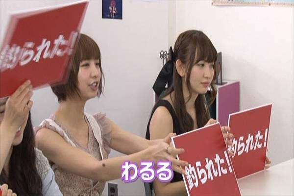 AKB48家族成員『自拍講座‧釣魚講座』.mkv_snapshot_32.47_[2012.09.01_16.34.31]