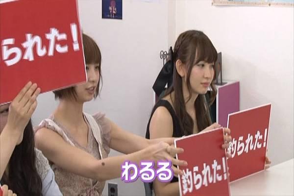 AKB48家族成員『自拍講座‧釣魚講座』.mkv_snapshot_32.47_[2012.09.01_16.34.39]