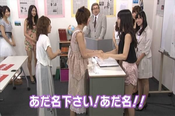AKB48家族成員『自拍講座‧釣魚講座』.mkv_snapshot_35.28_[2012.09.01_16.39.56]
