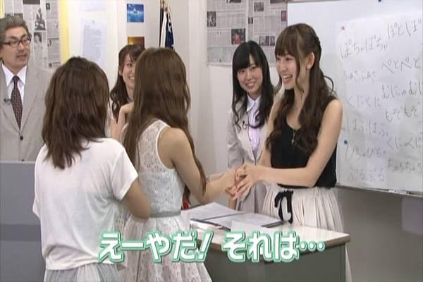 AKB48家族成員『自拍講座‧釣魚講座』.mkv_snapshot_36.33_[2012.09.01_16.41.21]