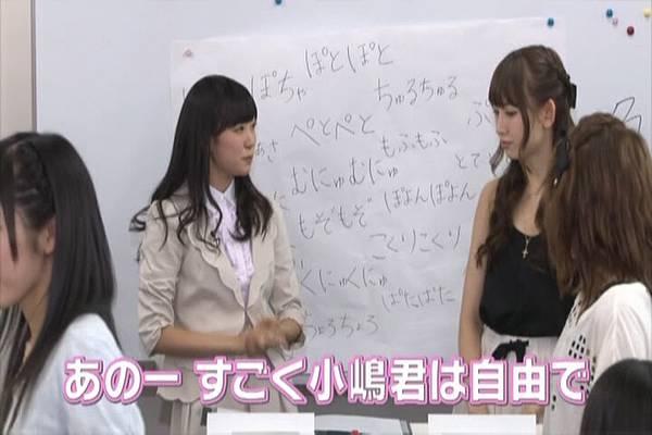 AKB48家族成員『自拍講座‧釣魚講座』.mkv_snapshot_36.43_[2012.09.01_16.41.34]