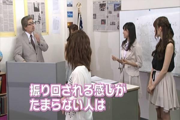 AKB48家族成員『自拍講座‧釣魚講座』.mkv_snapshot_36.56_[2012.09.01_16.41.49]
