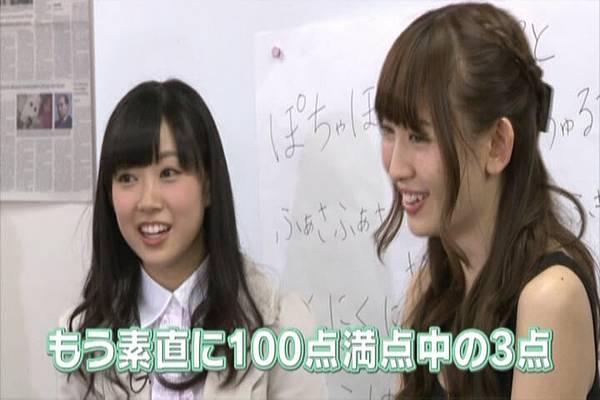 AKB48家族成員『自拍講座‧釣魚講座』.mkv_snapshot_37.17_[2012.09.01_16.42.34]