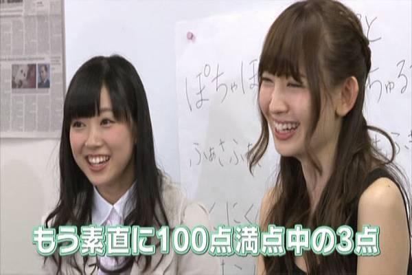AKB48家族成員『自拍講座‧釣魚講座』.mkv_snapshot_37.18_[2012.09.01_16.42.45]