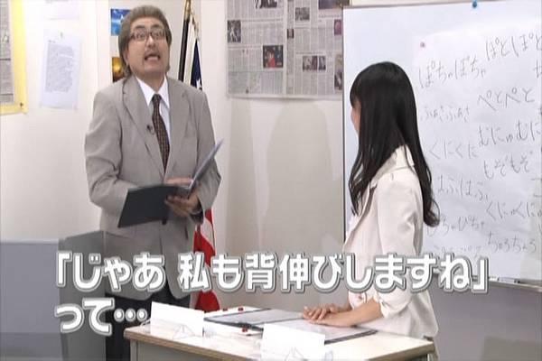 AKB48家族成員『自拍講座‧釣魚講座』.mkv_snapshot_41.59_[2012.09.01_16.49.11]