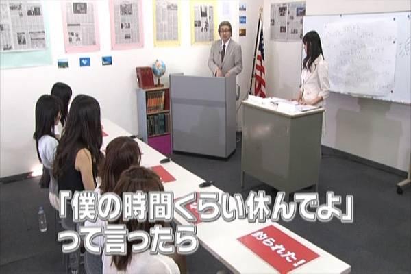 AKB48家族成員『自拍講座‧釣魚講座』.mkv_snapshot_44.15_[2012.09.01_16.51.48]
