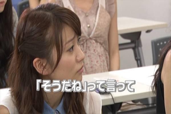 AKB48家族成員『自拍講座‧釣魚講座』.mkv_snapshot_44.18_[2012.09.01_16.51.51]