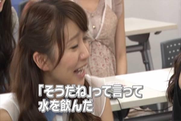 AKB48家族成員『自拍講座‧釣魚講座』.mkv_snapshot_44.19_[2012.09.01_16.51.52]