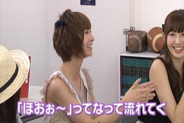 AKB48家族成員『自拍講座‧釣魚講座』.mkv_snapshot_45.14_[2012.09.01_16.54.08]