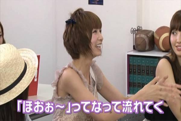 AKB48家族成員『自拍講座‧釣魚講座』.mkv_snapshot_45.13_[2012.09.01_16.54.06]
