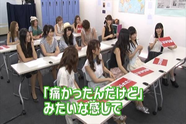 AKB48家族成員『自拍講座‧釣魚講座』.mkv_snapshot_45.20_[2012.09.01_16.54.17]