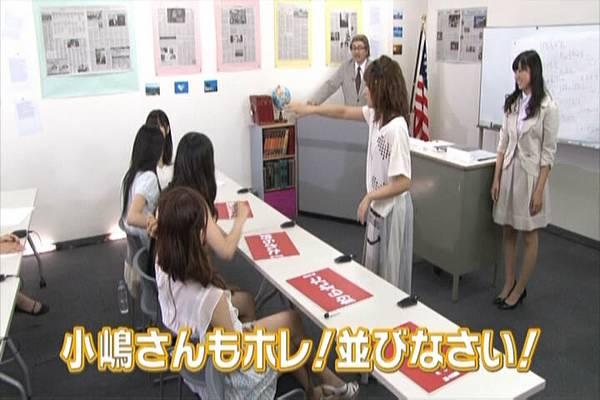 AKB48家族成員『自拍講座‧釣魚講座』.mkv_snapshot_47.27_[2012.09.01_16.56.53]