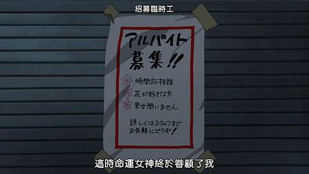 [Dymy][Natsuyuki Rendezvous][01][BIG5][1280X720](0D24DDD9).mp4_snapshot_01.34_[2012.09.02_17.06.58]