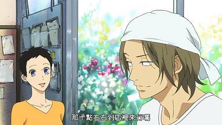 [Dymy][Natsuyuki Rendezvous][01][BIG5][1280X720](0D24DDD9).mp4_snapshot_04.15_[2012.09.02_17.08.45]