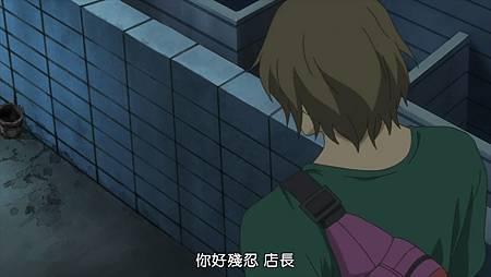 [Dymy][Natsuyuki Rendezvous][01][BIG5][1280X720](0D24DDD9).mp4_snapshot_05.56_[2012.09.02_17.10.59]