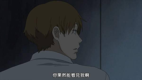 [Dymy][Natsuyuki Rendezvous][01][BIG5][1280X720](0D24DDD9).mp4_snapshot_08.41_[2012.09.02_17.14.01]