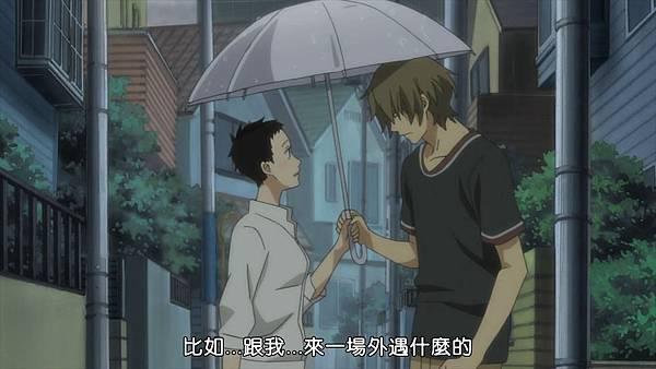 [Dymy][Natsuyuki Rendezvous][01][BIG5][1280X720](0D24DDD9).mp4_snapshot_18.55_[2012.09.02_17.24.37]