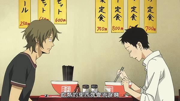 [Dymy][Natsuyuki Rendezvous][01][BIG5][1280X720](0D24DDD9).mp4_snapshot_20.17_[2012.09.02_17.27.04]