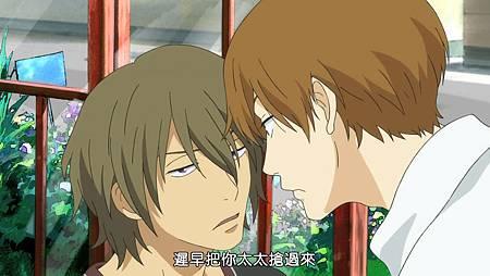 [Dymy][Natsuyuki Rendezvous][01][BIG5][1280X720](0D24DDD9).mp4_snapshot_21.13_[2012.09.02_17.28.26]