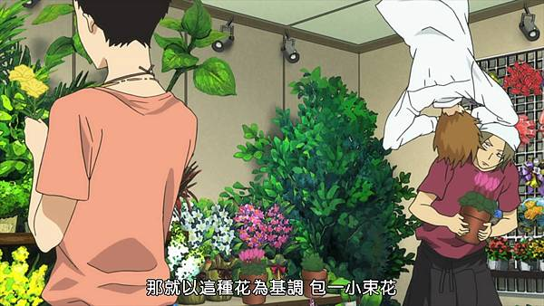 [Dymy][Natsuyuki Rendezvous][02][BIG5][1280X720](303D4FCD).mp4_snapshot_03.57_[2012.09.02_18.51.01]