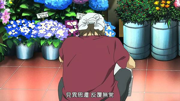 [Dymy][Natsuyuki Rendezvous][02][BIG5][1280X720](303D4FCD).mp4_snapshot_04.11_[2012.09.02_18.51.21]