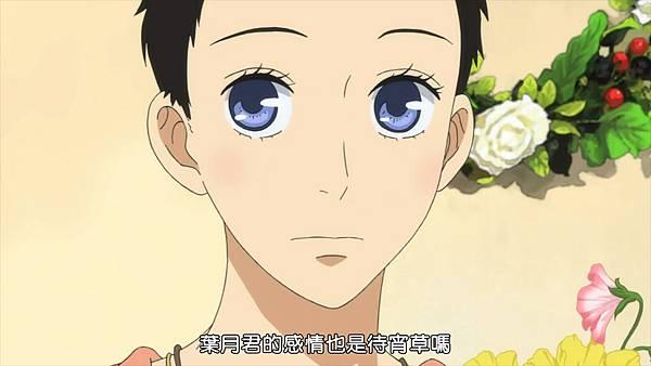 [Dymy][Natsuyuki Rendezvous][02][BIG5][1280X720](303D4FCD).mp4_snapshot_04.20_[2012.09.02_18.51.32]