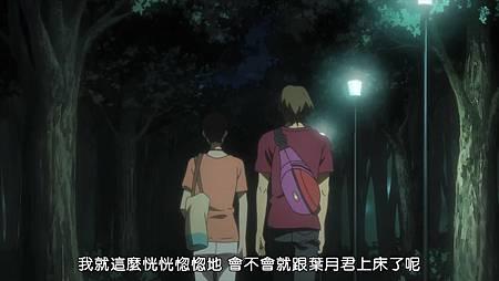 [Dymy][Natsuyuki Rendezvous][02][BIG5][1280X720](303D4FCD).mp4_snapshot_10.11_[2012.09.02_18.57.55]