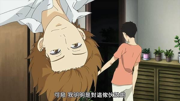 [Dymy][Natsuyuki Rendezvous][02][BIG5][1280X720](303D4FCD).mp4_snapshot_13.22_[2012.09.02_19.01.53]