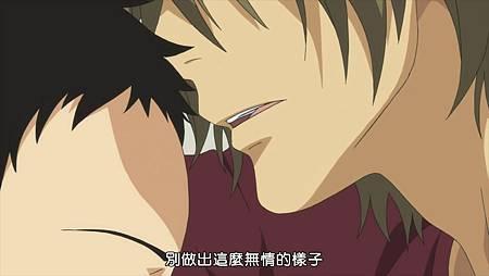 [Dymy][Natsuyuki Rendezvous][02][BIG5][1280X720](303D4FCD).mp4_snapshot_13.42_[2012.09.02_19.02.20]