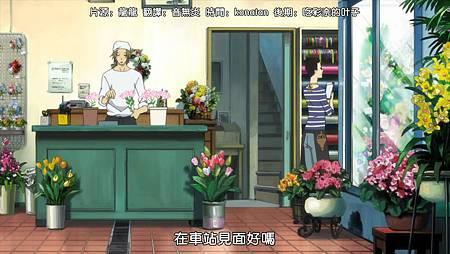 [Dymy][Natsuyuki Rendezvous][04][BIG5][1280X720](50EA4B13).mp4_snapshot_00.08_[2012.09.03_00.04.23]