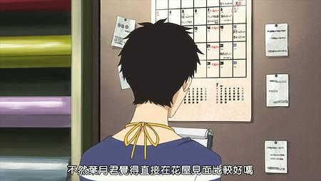 [Dymy][Natsuyuki Rendezvous][04][BIG5][1280X720](50EA4B13).mp4_snapshot_00.13_[2012.09.03_00.04.51]