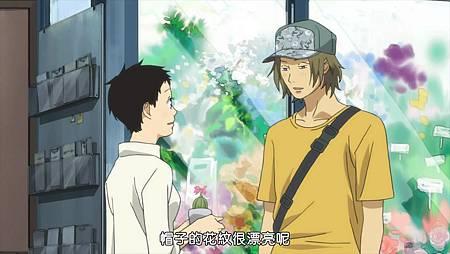 [Dymy][Natsuyuki Rendezvous][04][BIG5][1280X720](50EA4B13).mp4_snapshot_03.48_[2012.09.03_00.07.27]