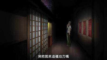 [Dymy][Natsuyuki Rendezvous][04][BIG5][1280X720](50EA4B13).mp4_snapshot_06.29_[2012.09.03_00.10.42]