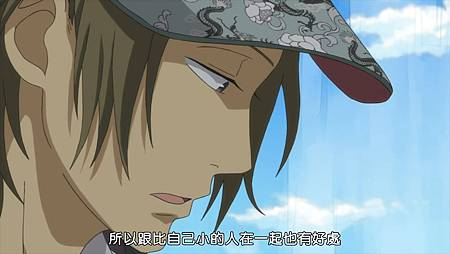 [Dymy][Natsuyuki Rendezvous][04][BIG5][1280X720](50EA4B13).mp4_snapshot_11.02_[2012.09.03_00.15.37]