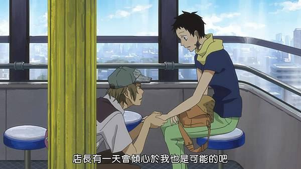 [Dymy][Natsuyuki Rendezvous][04][BIG5][1280X720](50EA4B13).mp4_snapshot_11.45_[2012.09.03_00.16.25]