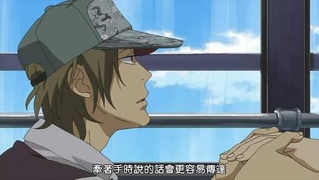 [Dymy][Natsuyuki Rendezvous][04][BIG5][1280X720](50EA4B13).mp4_snapshot_11.50_[2012.09.03_00.16.33]
