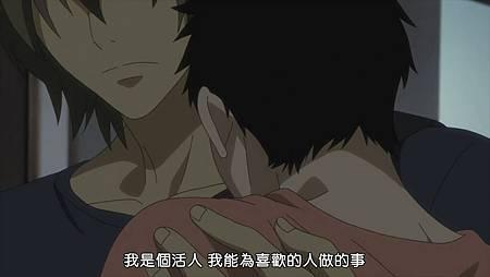 [Dymy][Natsuyuki Rendezvous][04][BIG5][1280X720](50EA4B13).mp4_snapshot_16.15_[2012.09.03_00.23.47]