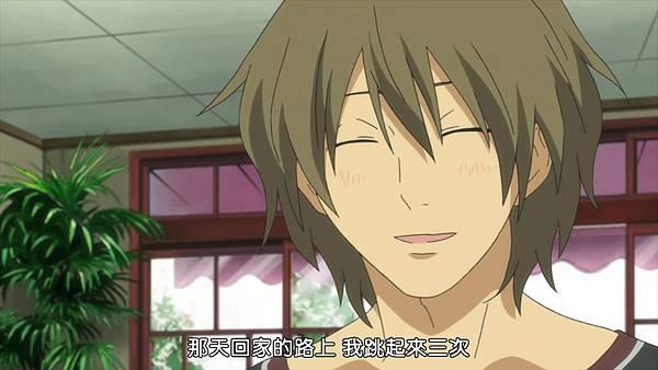[Dymy][Natsuyuki Rendezvous][04][BIG5][1280X720](50EA4B13).mp4_snapshot_16.00_[2012.09.03_00.23.18]