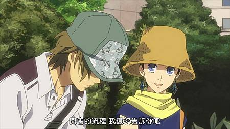 [Dymy][Natsuyuki Rendezvous][04][BIG5][1280X720](50EA4B13).mp4_snapshot_17.08_[2012.09.03_00.25.05]