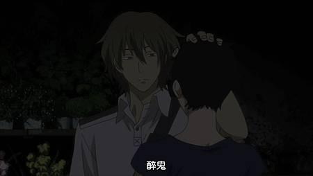 [Dymy][Natsuyuki Rendezvous][04][BIG5][1280X720](50EA4B13).mp4_snapshot_20.45_[2012.09.03_00.27.48]