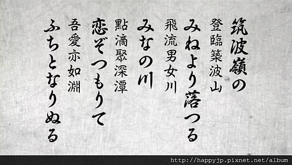超译百人一首 歌之恋-第2集.mp4_snapshot_20.21_[2012.09.06_21.36.42]