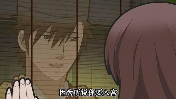 超译百人一首 歌之恋-第3集.mp4_snapshot_09.34_[2012.09.06_22.13.44]