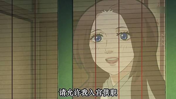 超译百人一首 歌之恋-第3集.mp4_snapshot_11.36_[2012.09.06_22.15.01]