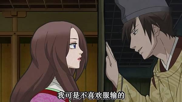超译百人一首 歌之恋-第3集.mp4_snapshot_10.15_[2012.09.06_22.14.36]